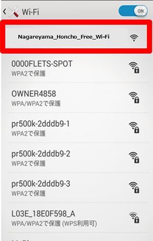 Wi-Fi_android_06-sp