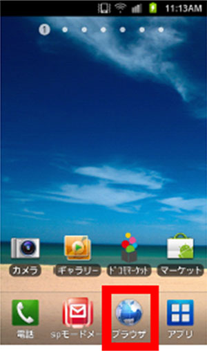 Wi-Fi_android_07-sp