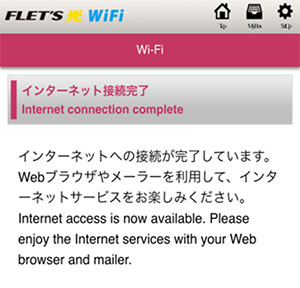 Wi-Fi_android_12-sp