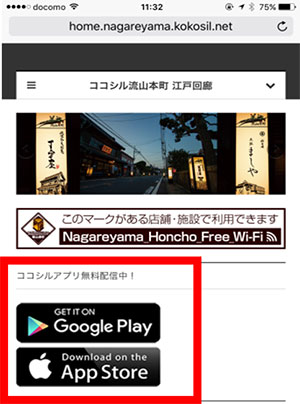 Wi-Fi_android_13-sp