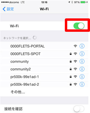 Wi-Fi_iOS_03-sp