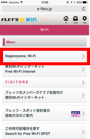 Wi-Fi_iOS_07-sp