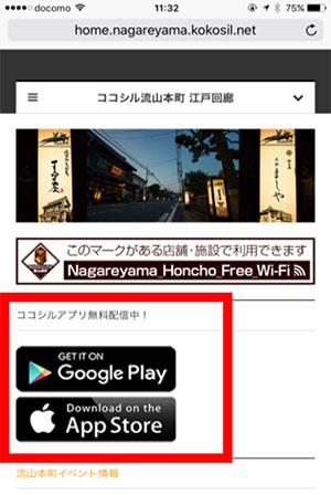 Wi-Fi_iOS_11-sp