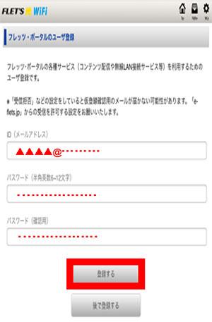 Wi-Fi_iOS_12-sp