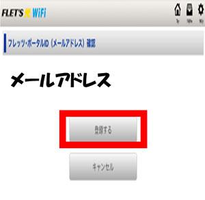 Wi-Fi_iOS_13-sp