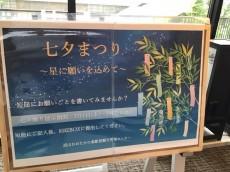 nagareyama0622_5