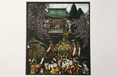 nagareyama0624
