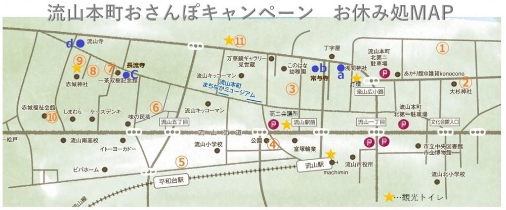 修正後MAP