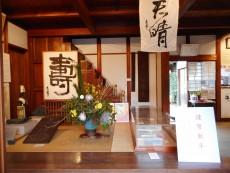nagareyama0105