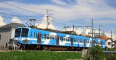 nagareyama1015_2